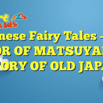 Read more about the article Japanese Fairy Tales – THE MIRROR OF MATSUYAMA – A STORY OF OLD JAPAN