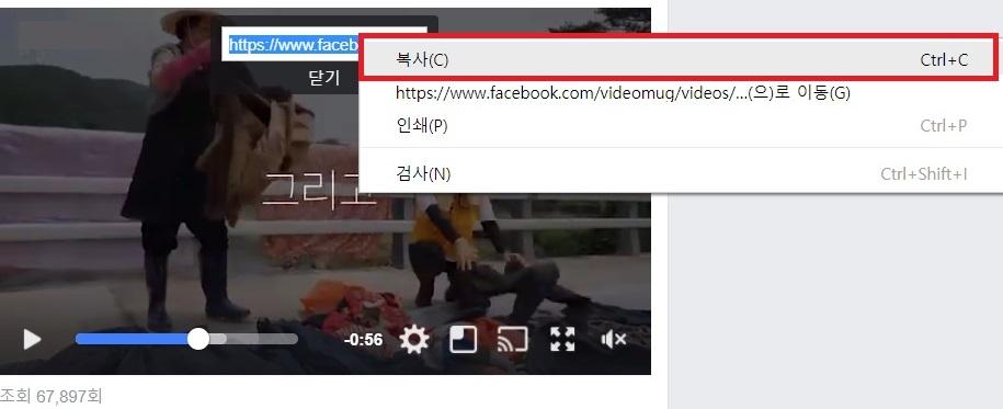 1페이스북동영상다운
