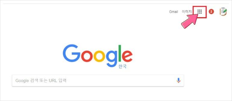 구글 카드 등록