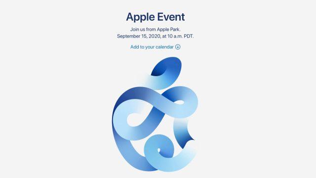 Apple Event обявено за 15 Септември в 20:00