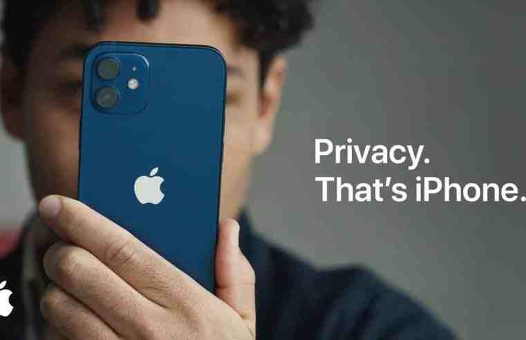 Apple добавя функции в Mail и Safari за допълнителен контрол на личните данни с iOS 15