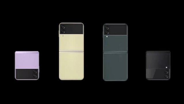 Galaxy Unpacked: Samsung Galaxy Z Flip 3