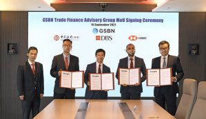 GSBN adds Bank of China, DBS Bank and HSBC to blockchain consortium