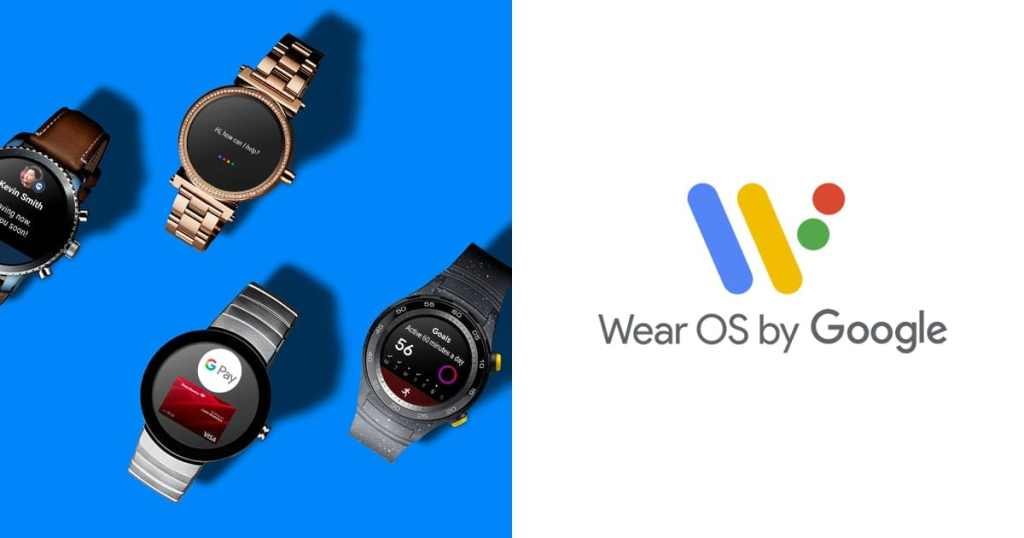wear os galaxy watch 4