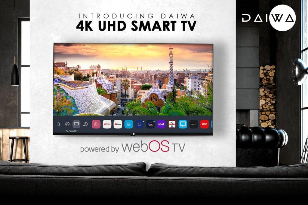 Daiwa D50U1WOS