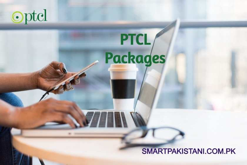 ptcl packages