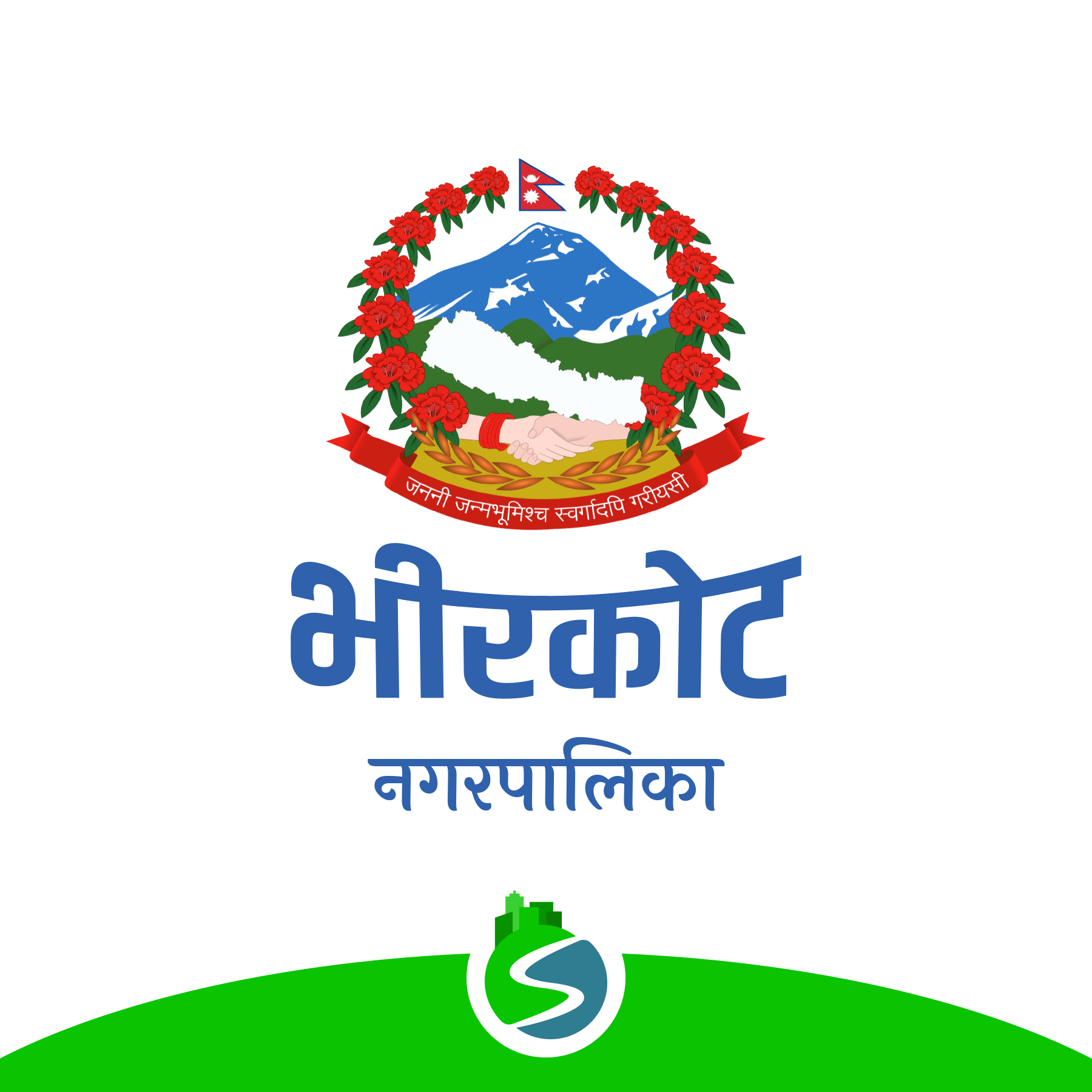 Bheerkot Municipality logo
