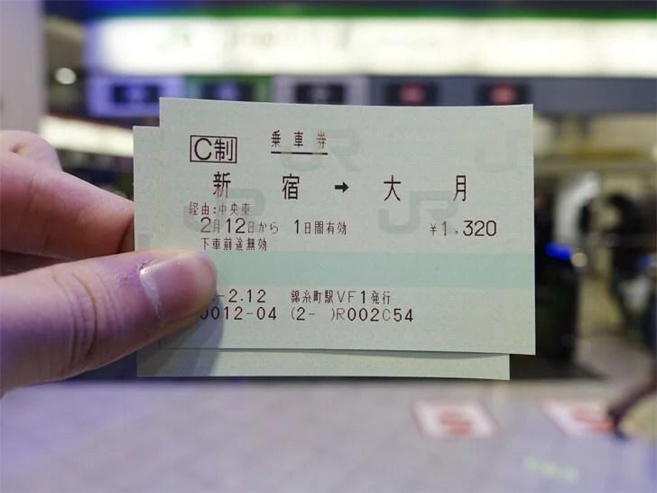 特急かいじの乗車券と特急券の写真