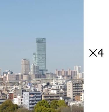 th_スマホ合成 OPPO AX7 W.031