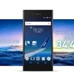 ANAがXperia XZベースのANA Phoneを発表!ソフトバンクで買うのとどちらがお得?