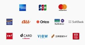 Apple Payで使用できるクレジットカード