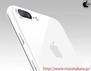 iPhone7/7 Plusにジェットホワイトが追加?