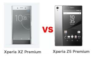Xperia XZ PremiumとXperia Z5 Premiumを徹底比較!Xperia XZ Premiumは買い?