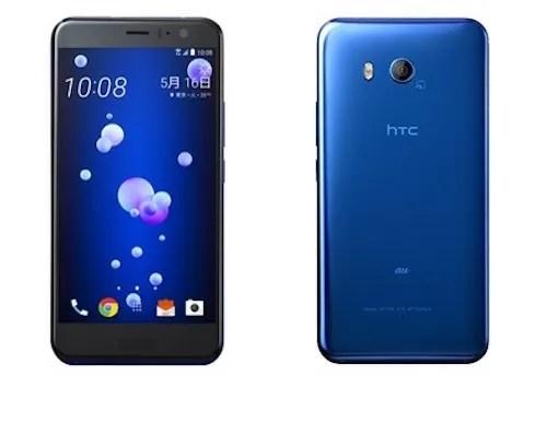 HTC U11のデザイン