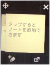 small app memo01c