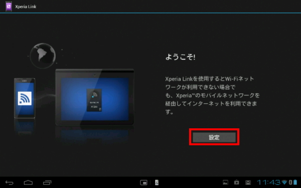 sony tablet xperia link01