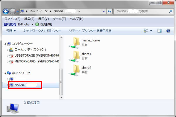 nasne music server01