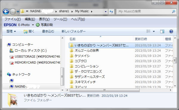 nasne music server03