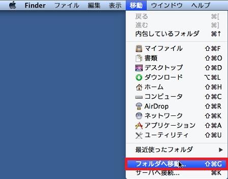 iCloud  mac Goodreader01
