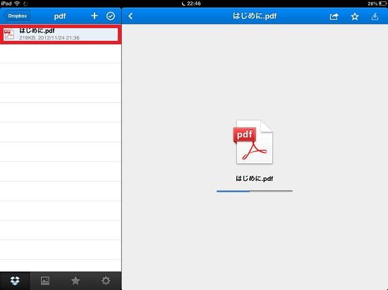iPad mini DropBox02