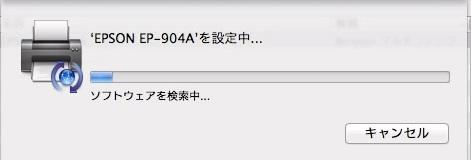 mac mini printer setup06