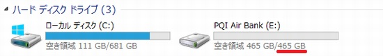 PQI Air Bank Disk Free size
