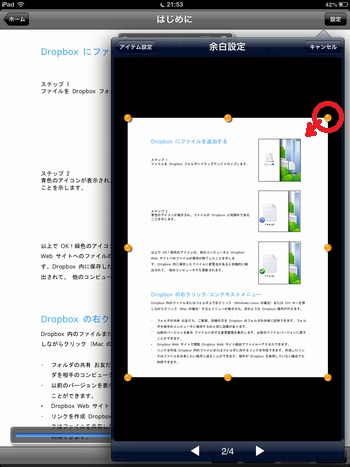 SideBooks Yohaku02