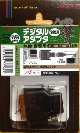 Acros HDMI-DVI01