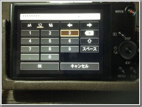 WX300 WiFiSetUp06