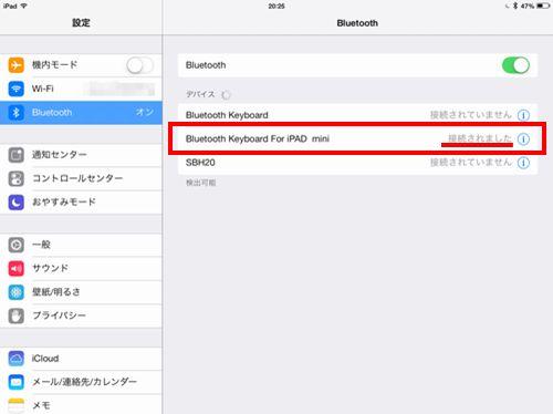 iPad mini keyboad case08