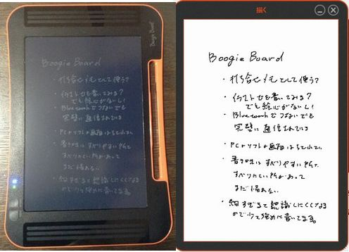 BoogieBoard Sync9.7 08
