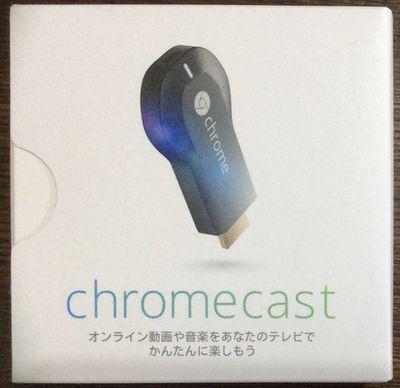 CromeCast02