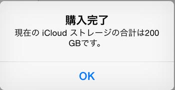 iCLoud Up04
