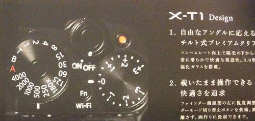 X-T1 Catalog03