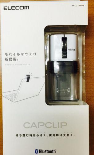 CapClick01