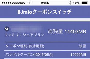 iijmio10GB01