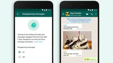 WhatsApp Disappearing Messages Android