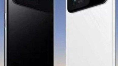 Xiaomi Mi 11 Ultra offizielle Bilder