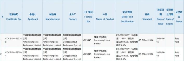 Samsung Galaxy Z Fold3 3C