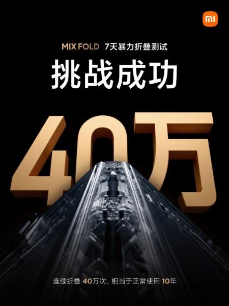 Xiaomi Mi Mix Fold Biegetest