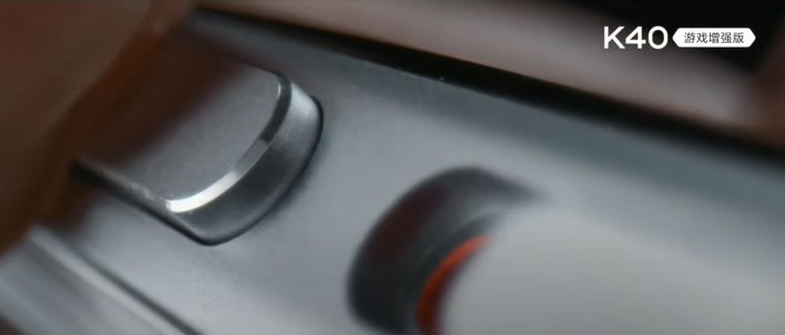 Xiaomi Redmi K40 Gaming Edition Buttons