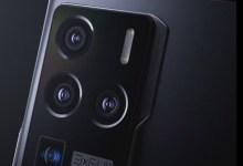 ZTE Axon 30 Pro Plus Ultra