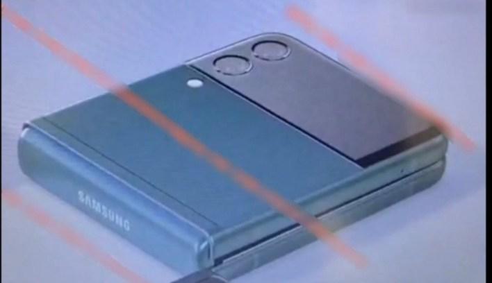 Samsung Galaxy Z Flip2