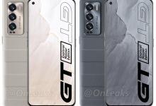 Realme GT Explorer Edition
