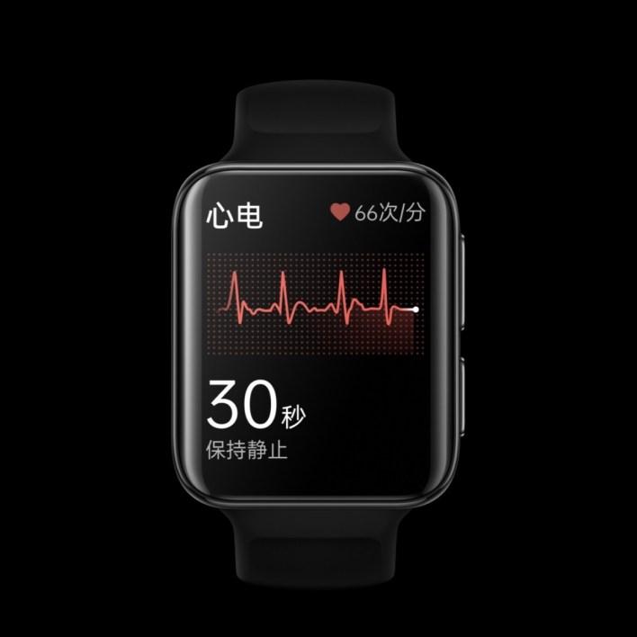 Oppo Watch 2 ECG Edition