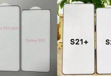 Samsung Galaxy S22 Plus Displayschutz