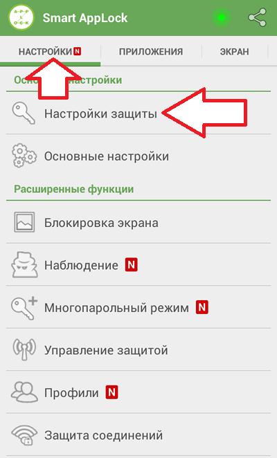 форумчане, кого, как поставить пароль на фото в самсунге первой группе относятся