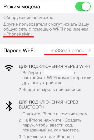 Díváme se na název Wi-Fi sítě a heslo
