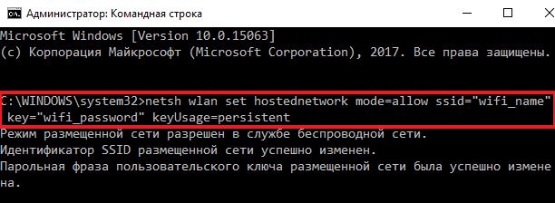Creazione di una rete Wi-Fi