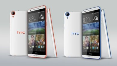 Photo of Best HTC Phones Of The Year with ascending Camera .